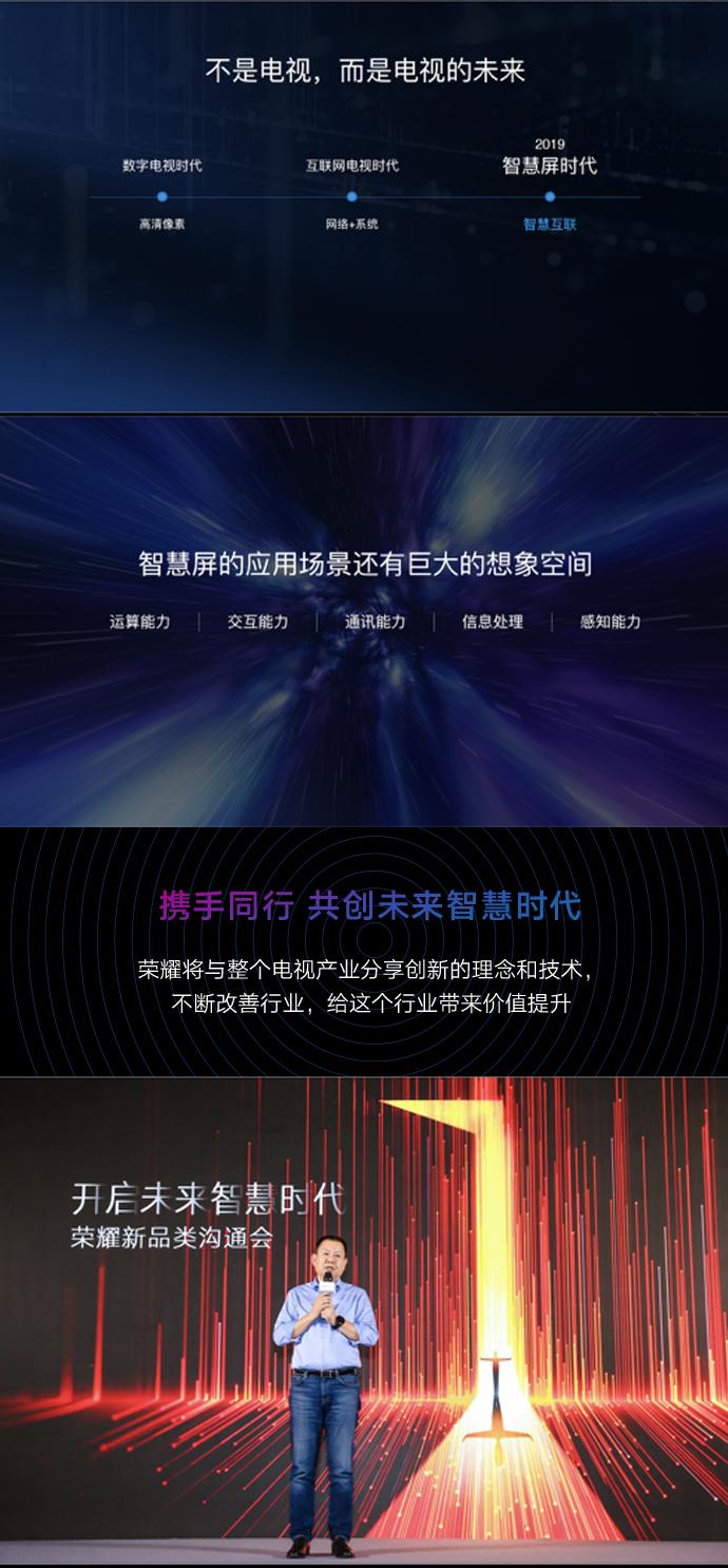 一张图回顾沟通会_05.jpg
