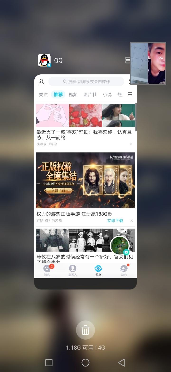 Screenshot_20190716_191508_com.huawei.android.launcher.jpg