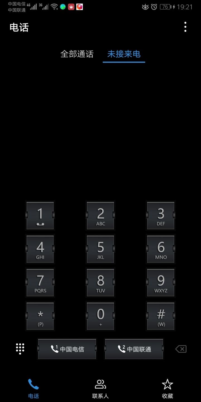 Screenshot_20190716_192115_com.android.contacts.jpg