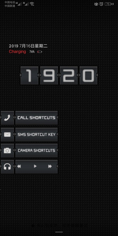 Screenshot_20190716_192005_com.android.keyguard.jpg