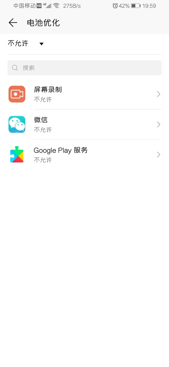 Screenshot_20190716_195903_com.android.settings.jpg