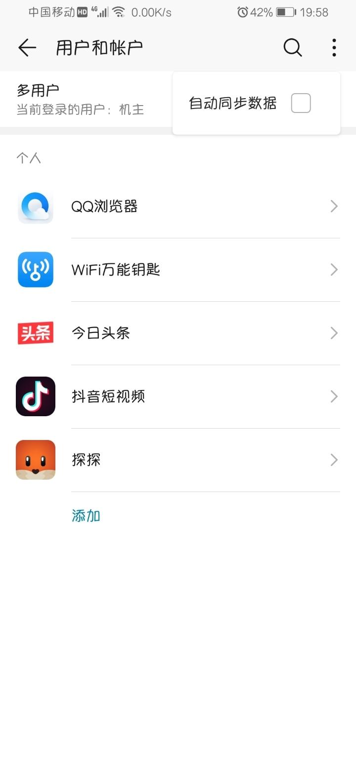 Screenshot_20190716_195837_com.android.settings.jpg