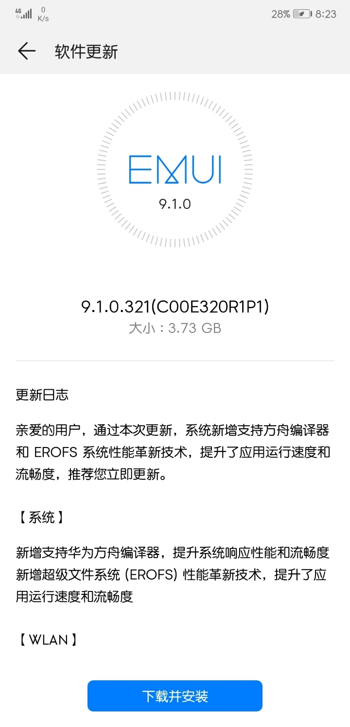 Screenshot_20190716_202306_com.huawei.android.hwouc.jpg