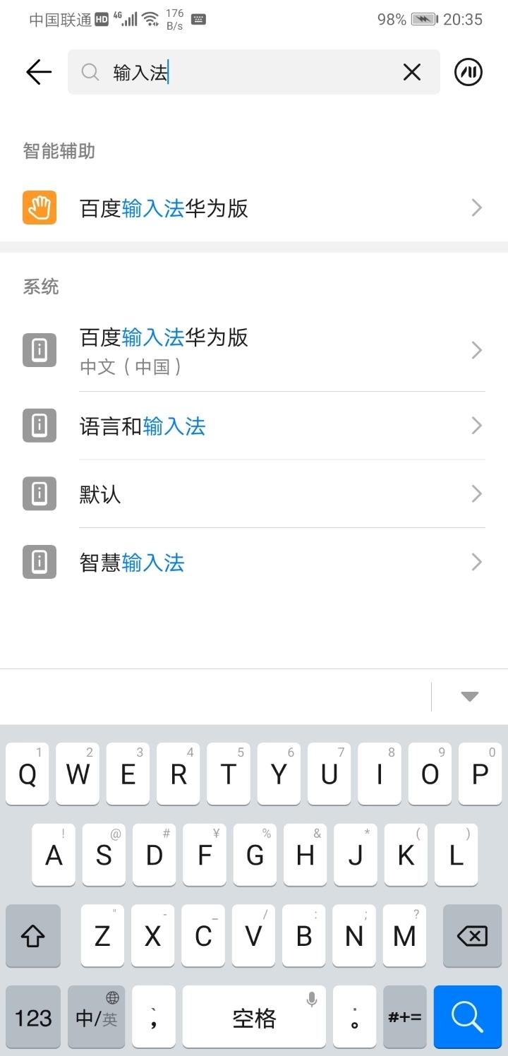 Screenshot_20190716_203520_com.android.settings.jpg