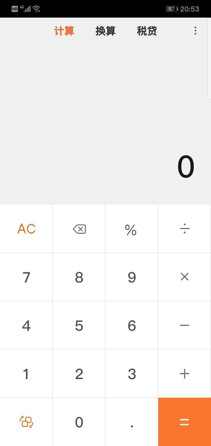 Screenshot_20190716_205321_com.miui.calculator.jpg