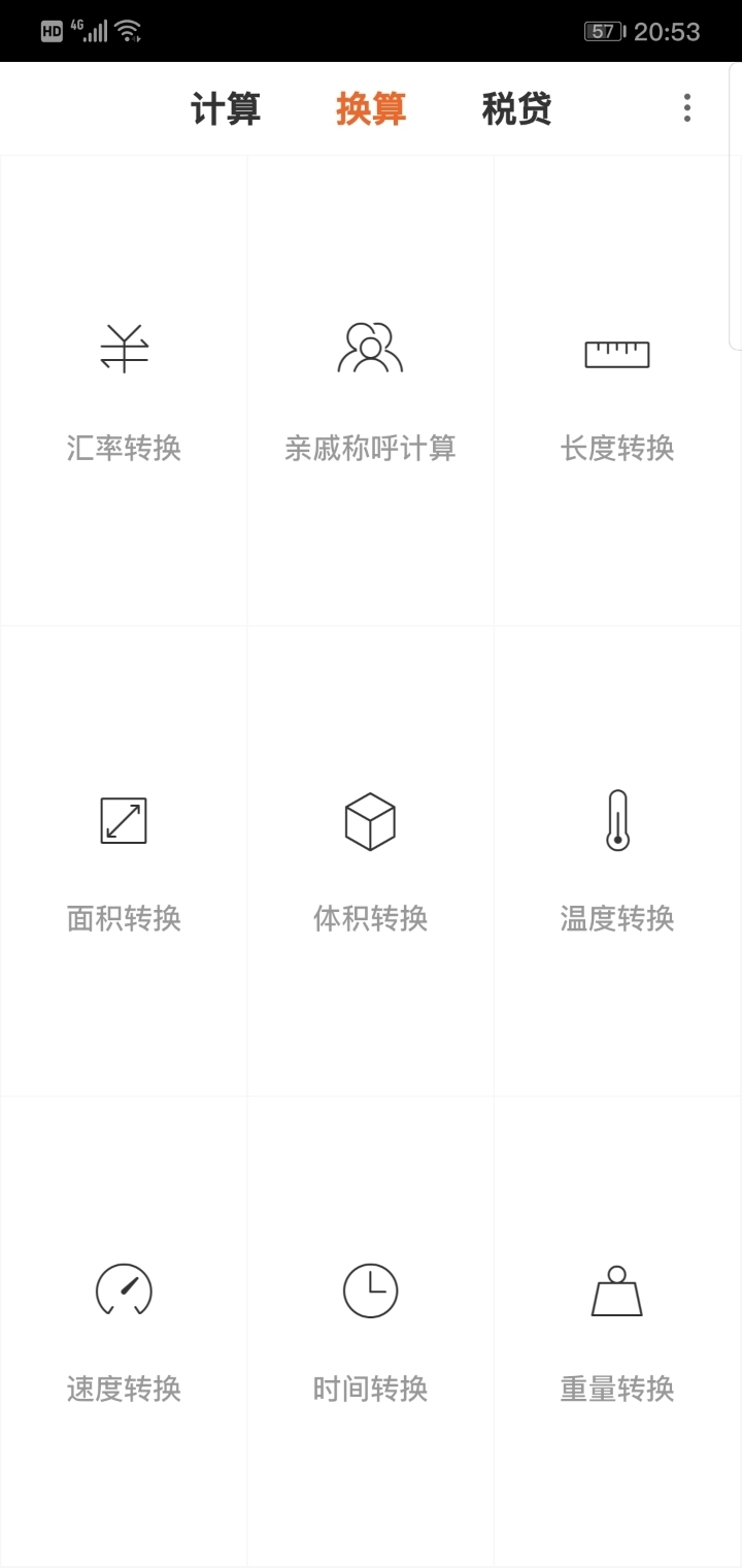 Screenshot_20190716_205324_com.miui.calculator.jpg