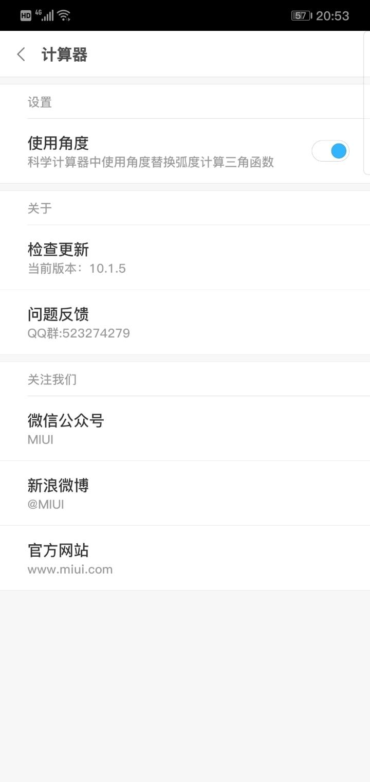 Screenshot_20190716_205328_com.miui.calculator.jpg