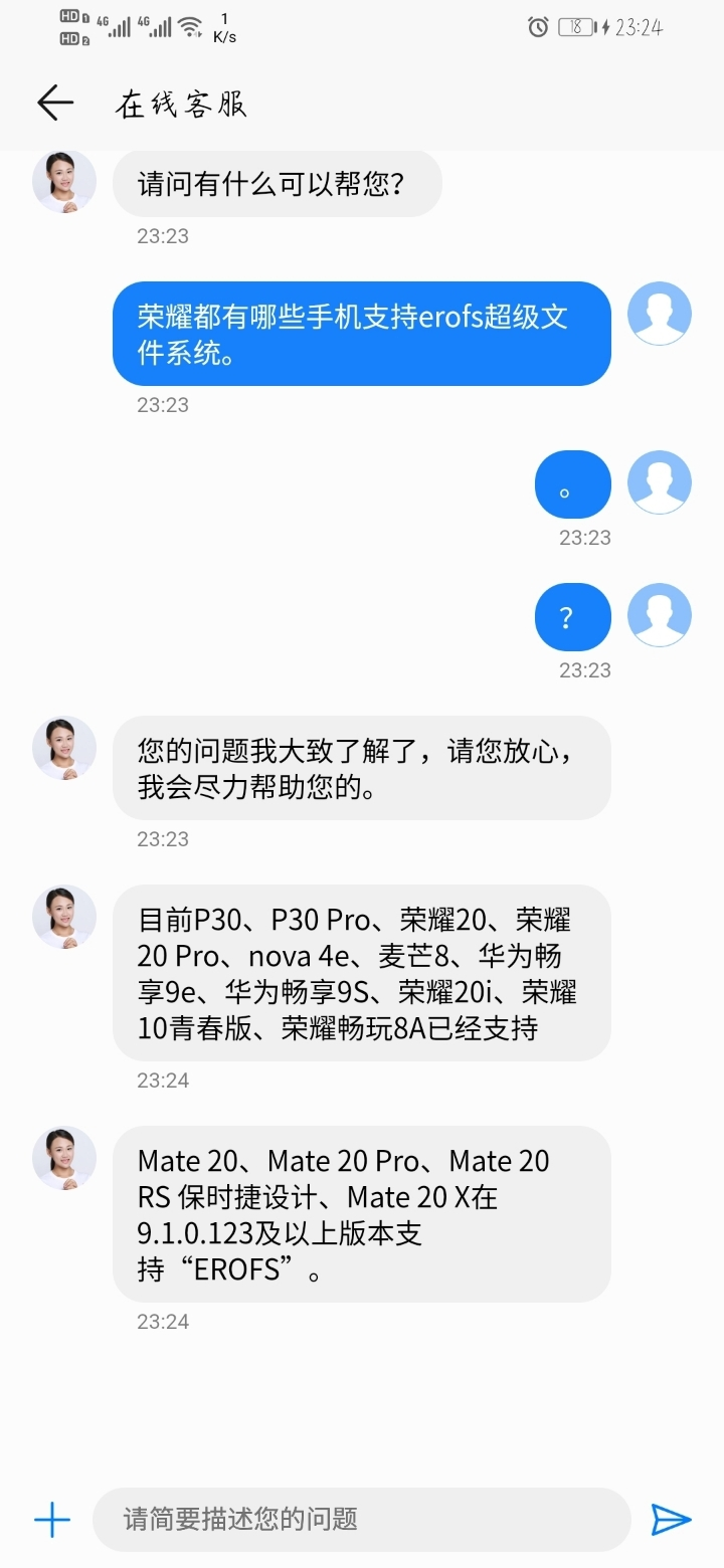 Screenshot_20190716_232424_com.huawei.phoneservice.jpg