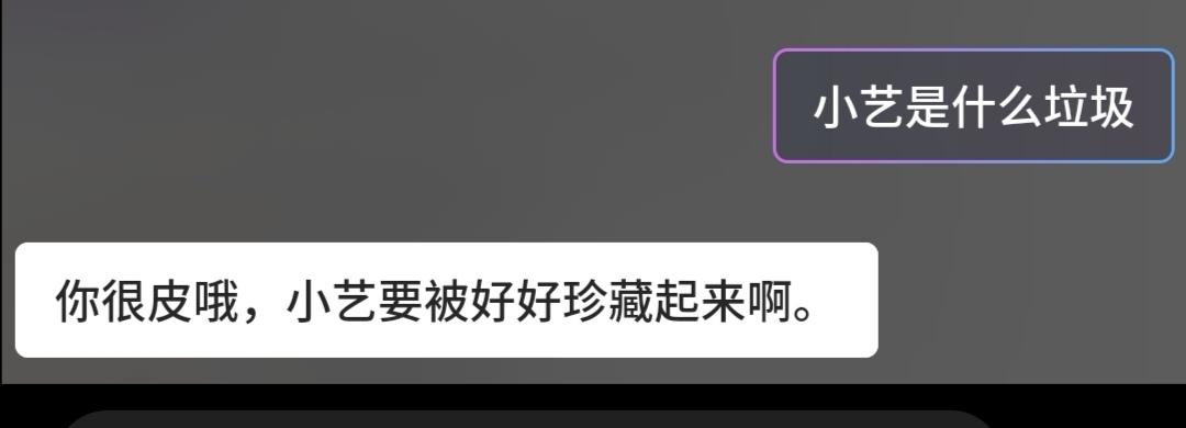 Screenshot_20190717_000346.jpg