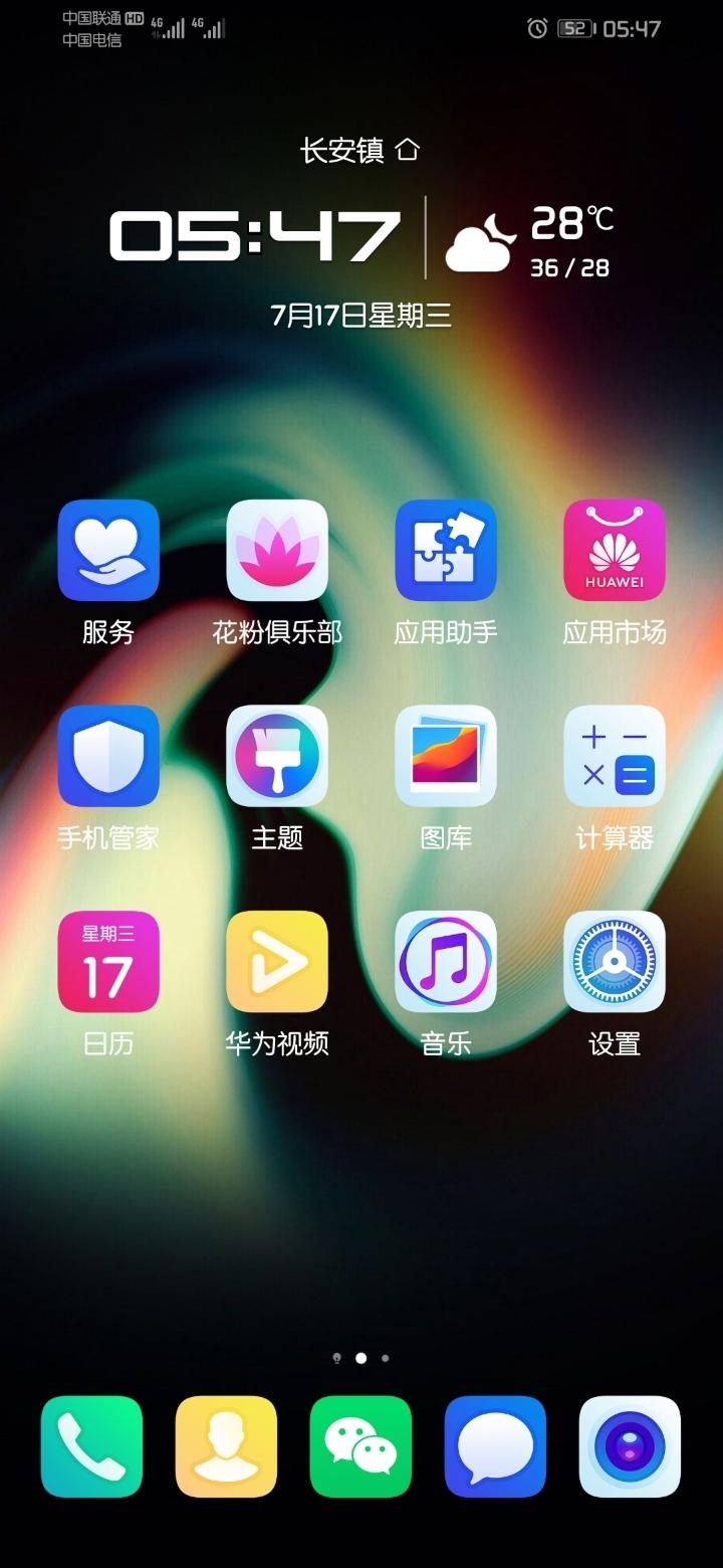 Screenshot_20190717_054718_com.huawei.android.launcher.jpg