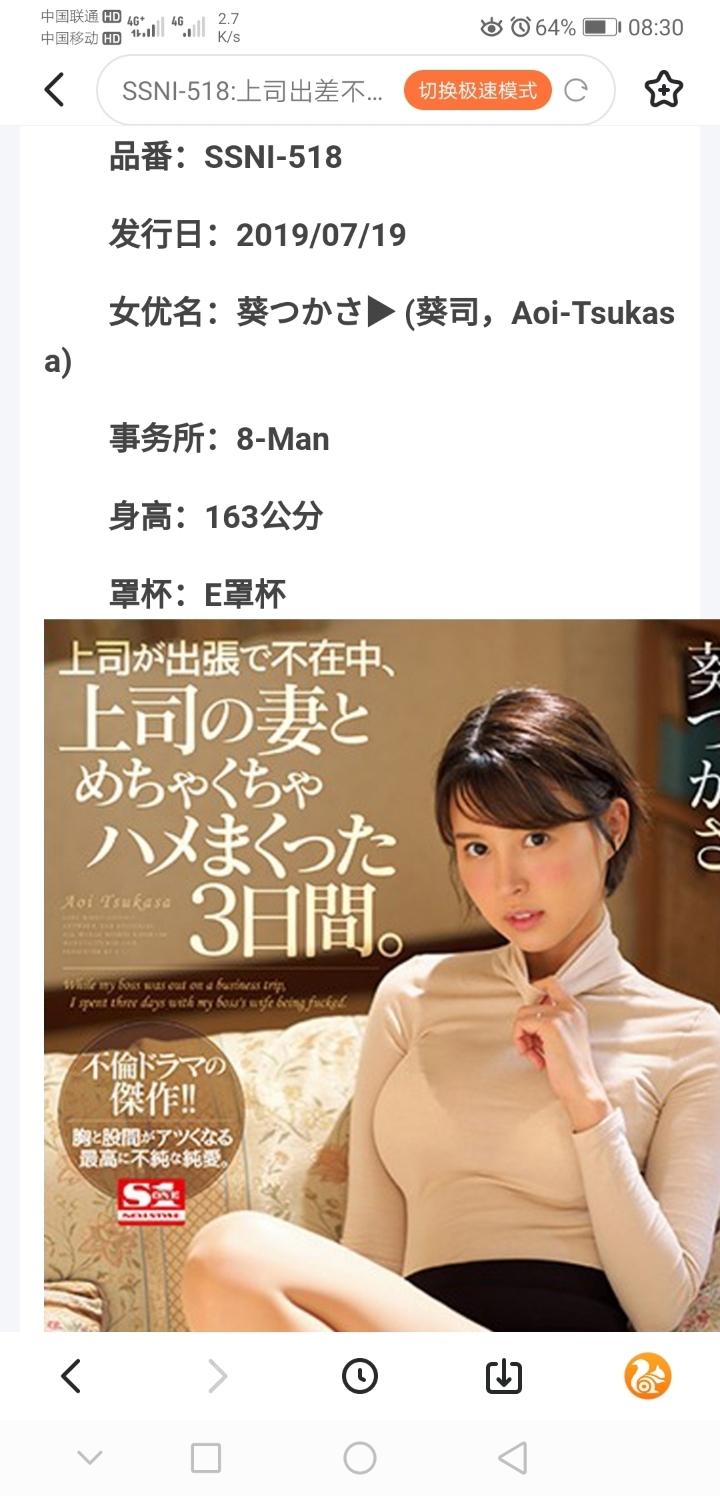 Screenshot_20190717_083044_com.xunlei.downloadprovider.jpg