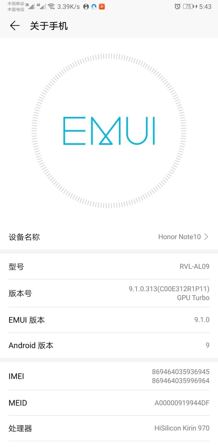 Screenshot_20190717_174307_com.android.settings.jpg
