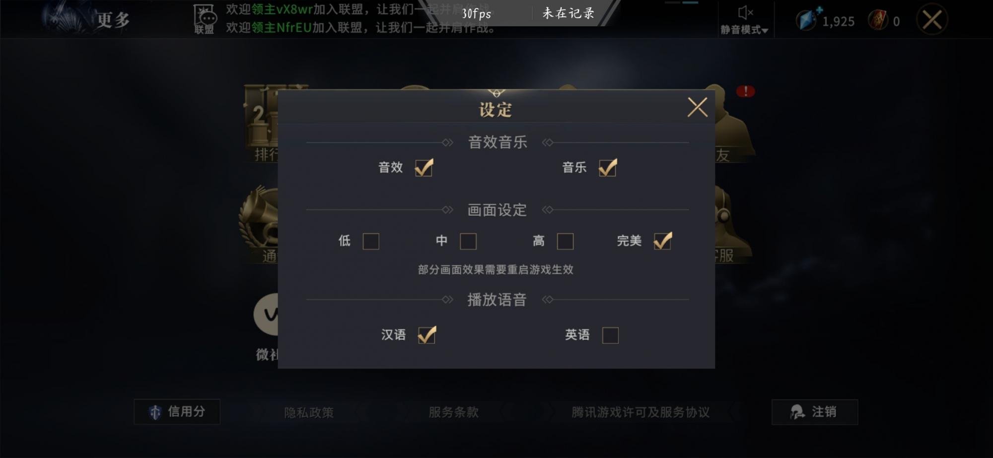 Screenshot_20190717_195202_com.tencent.yoozoo.got.jpg