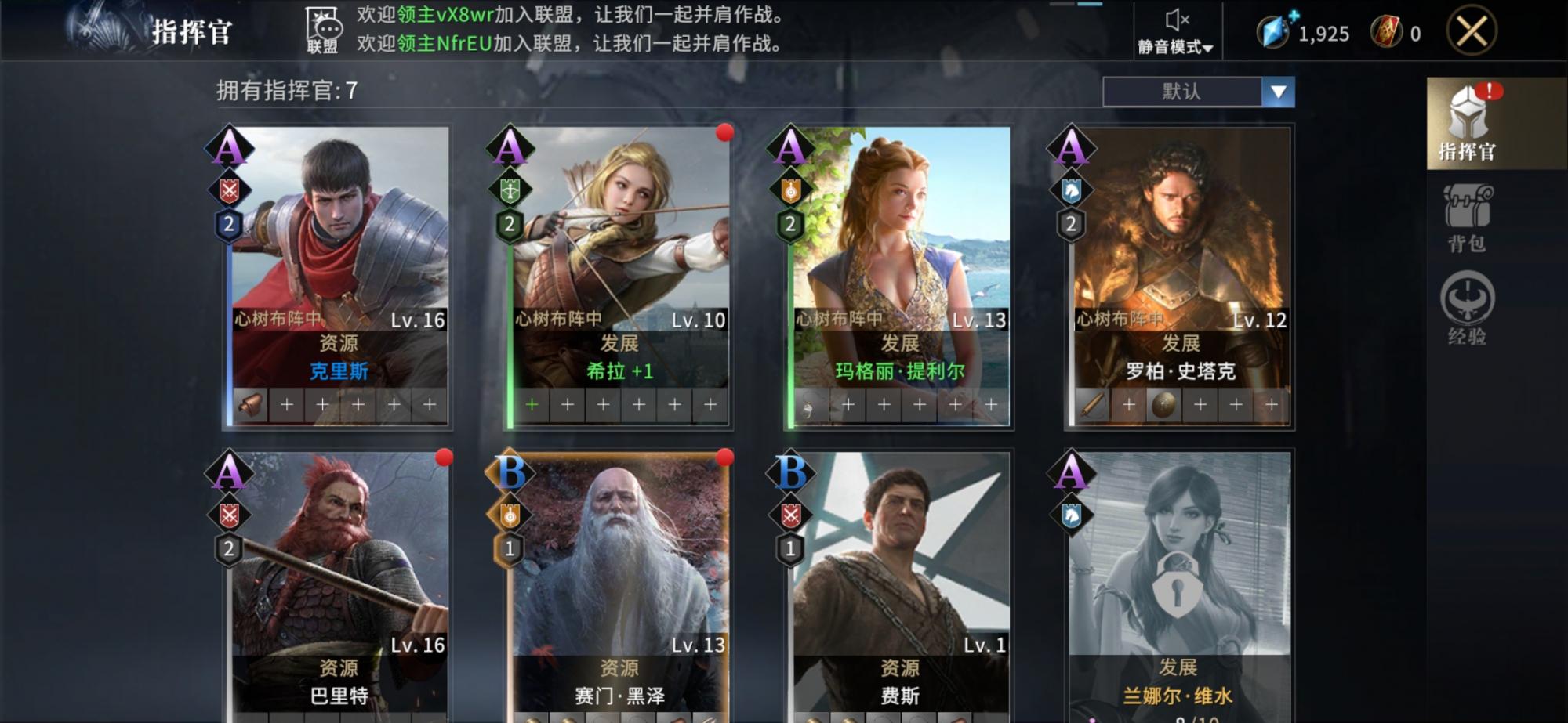 Screenshot_20190717_213108_com.tencent.yoozoo.got.jpg