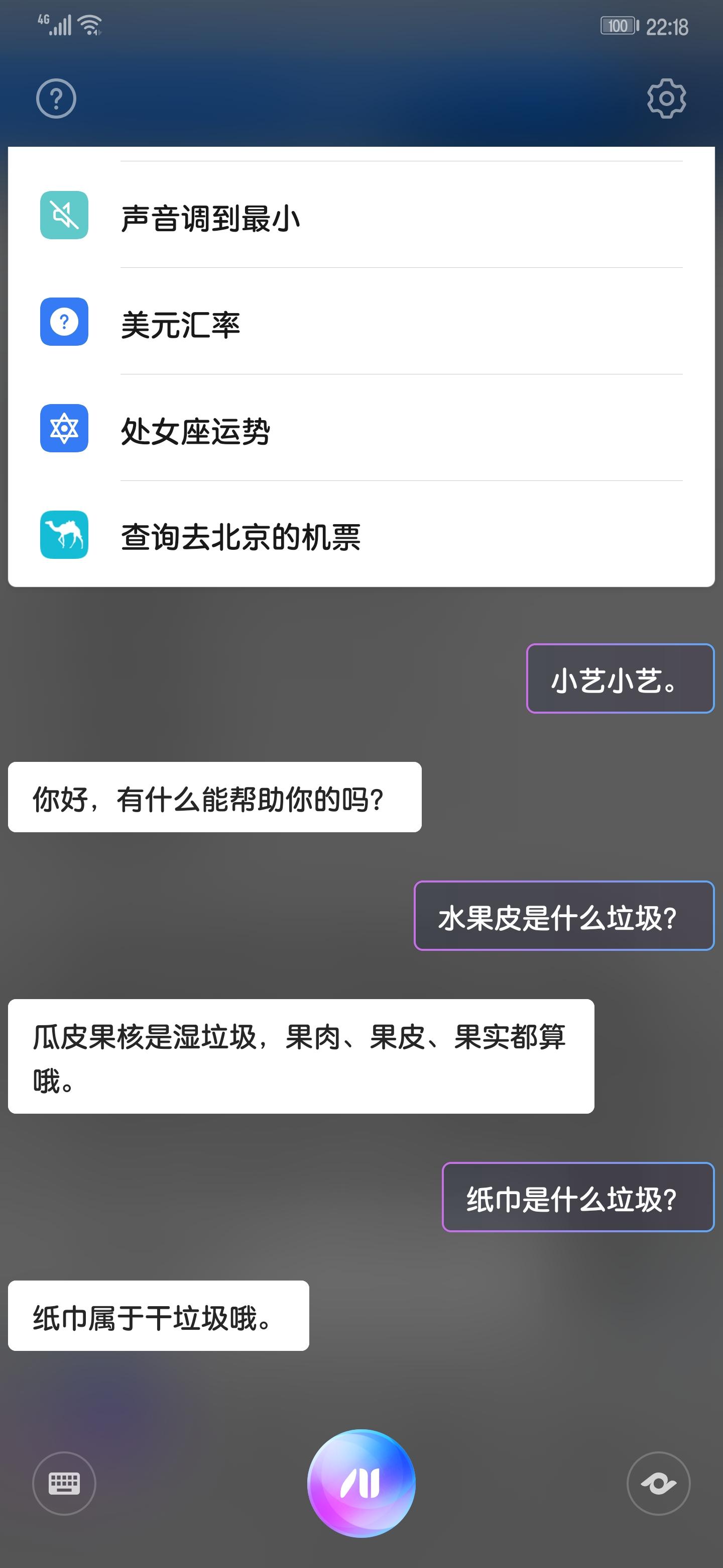 Screenshot_20190717_221837_com.huawei.vassistant.jpg