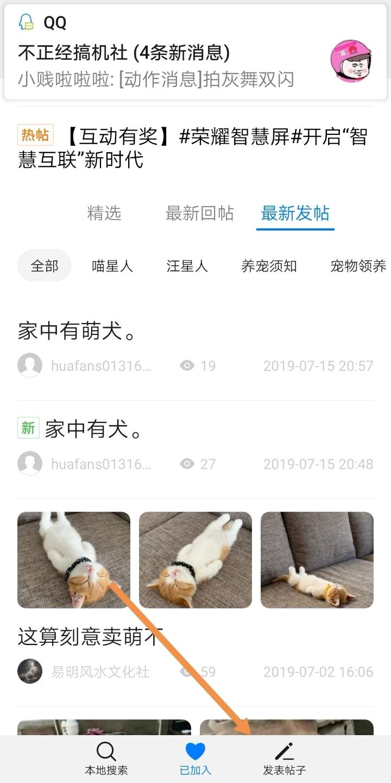 Screenshot_20190718_130413.jpg