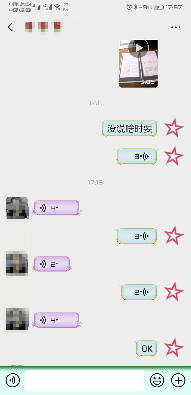 Screenshot_20190718_175744.jpg