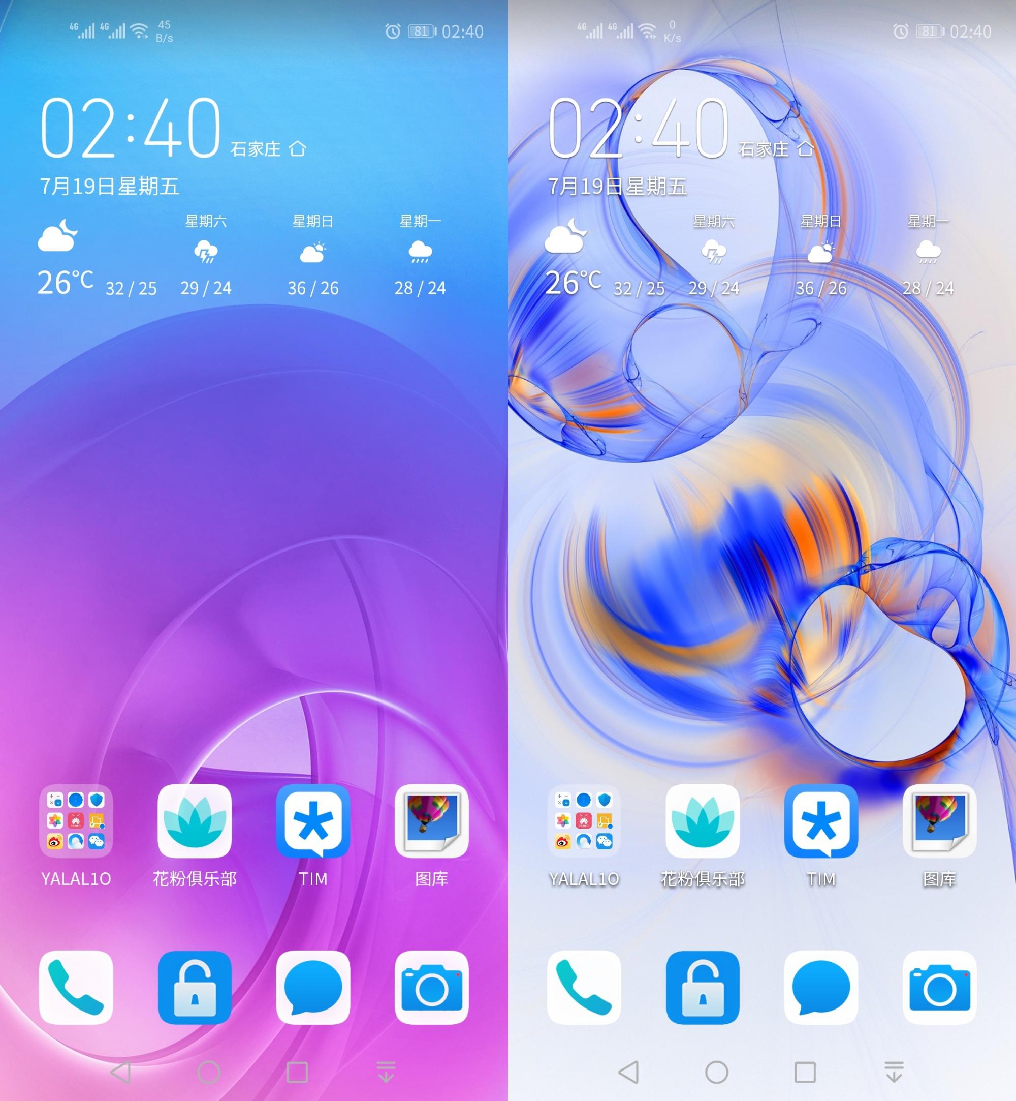 Screenshot_20190719_024021_com.huawei.android.lau.jpg