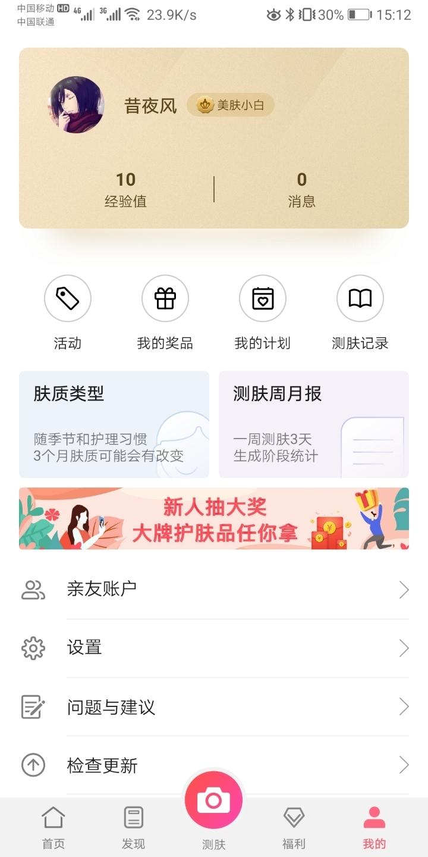 Screenshot_20190719_151246_com.huawei.hwfairy.jpg