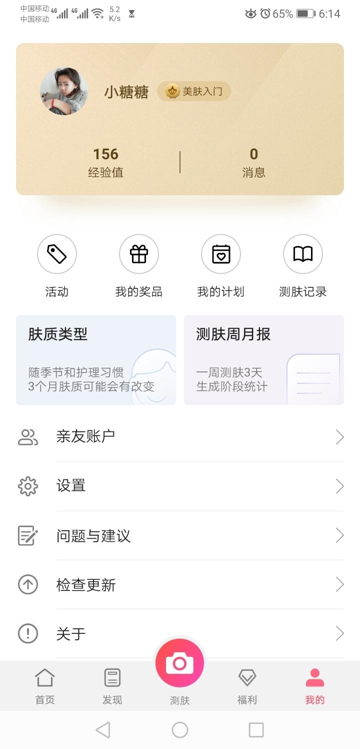 Screenshot_20190719_181439_com.huawei.hwfairy.jpg