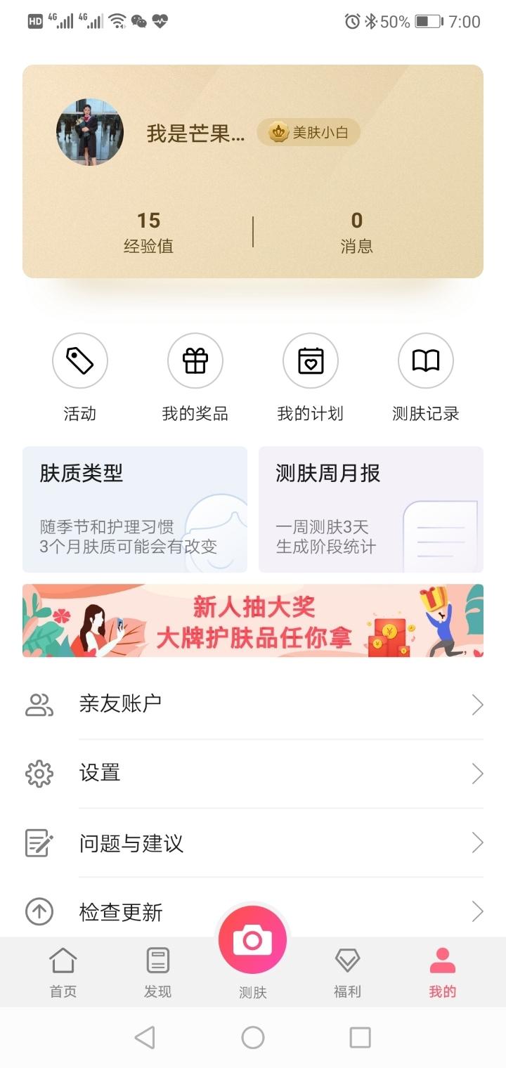 Screenshot_20190719_190001_com.huawei.hwfairy.jpg
