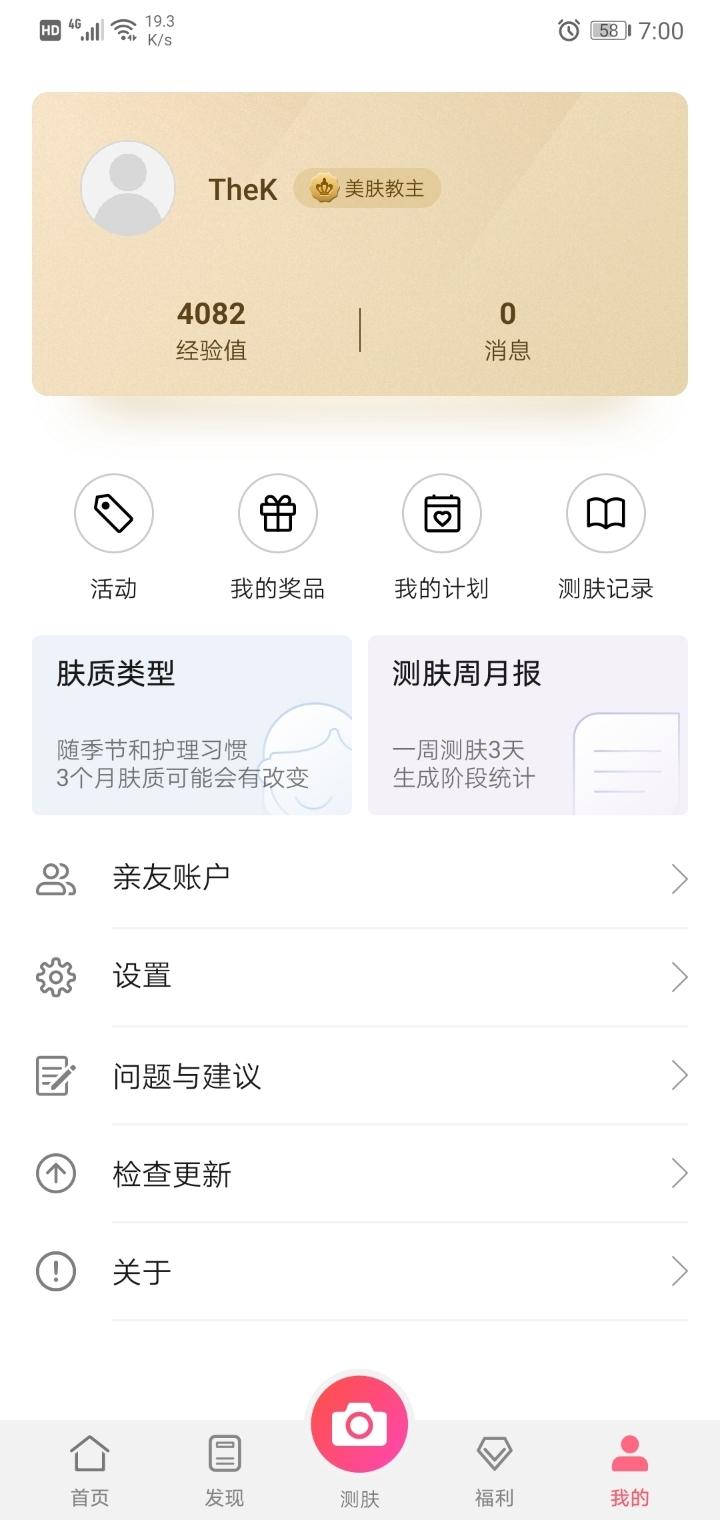 Screenshot_20190719_190042_com.huawei.hwfairy.jpg