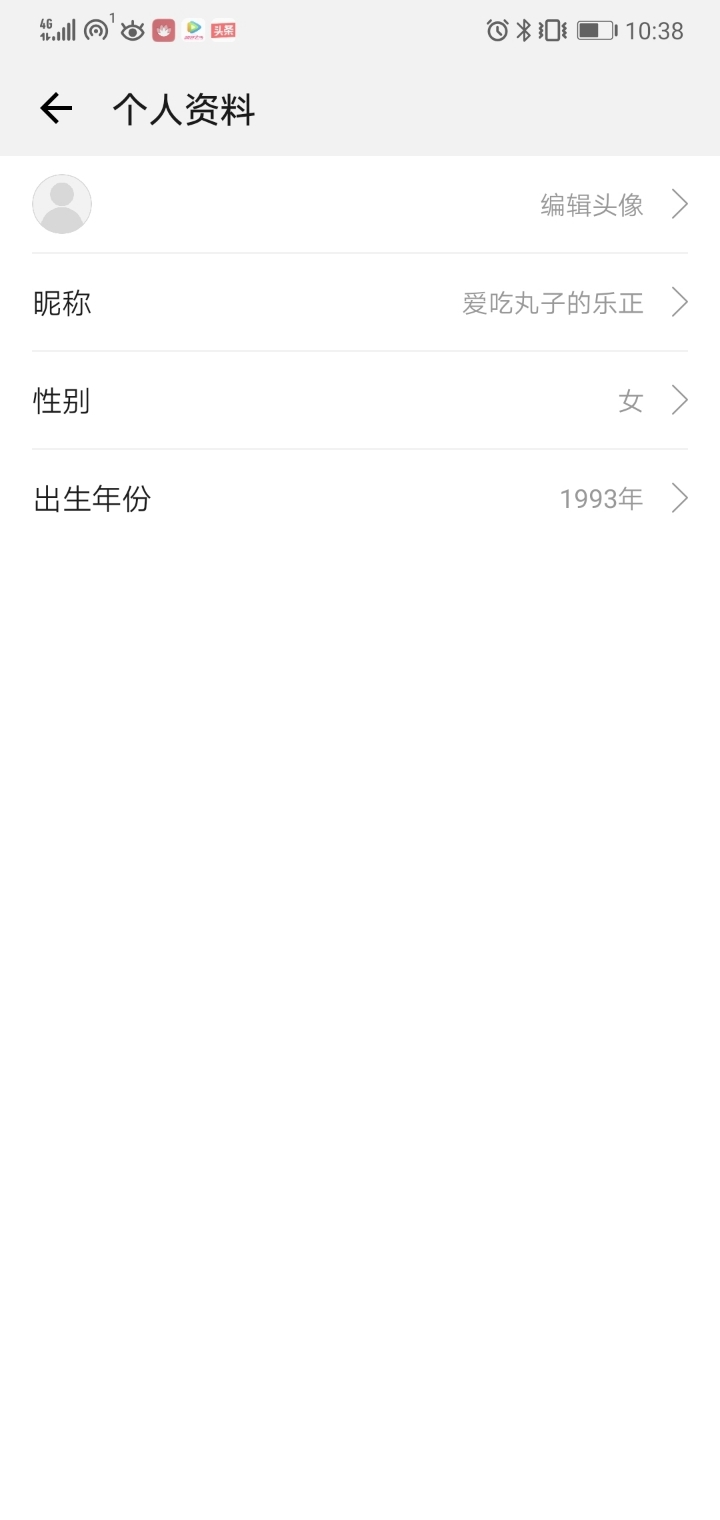 Screenshot_20190719_223844_com.huawei.hwfairy.jpg