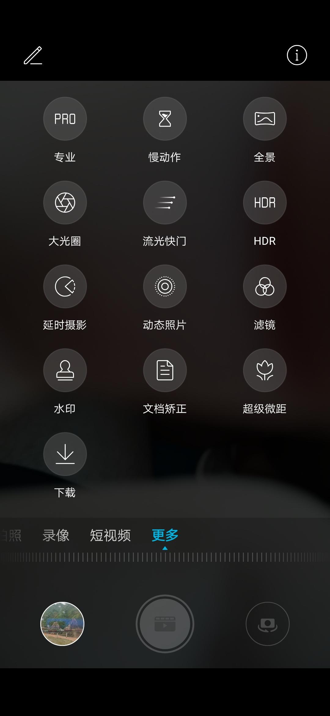 Screenshot_20190720_072358_com.huawei.camera.jpg