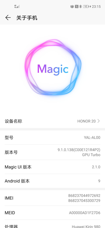 Screenshot_20190719_231555_com.android.settings.jpg