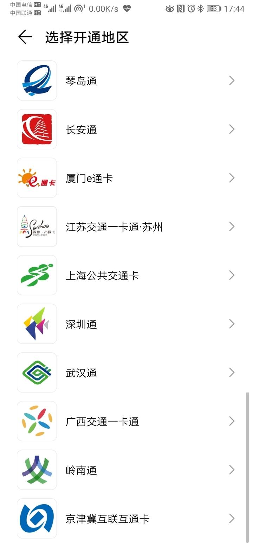 Screenshot_20190721_174359_com.huawei.health.jpg