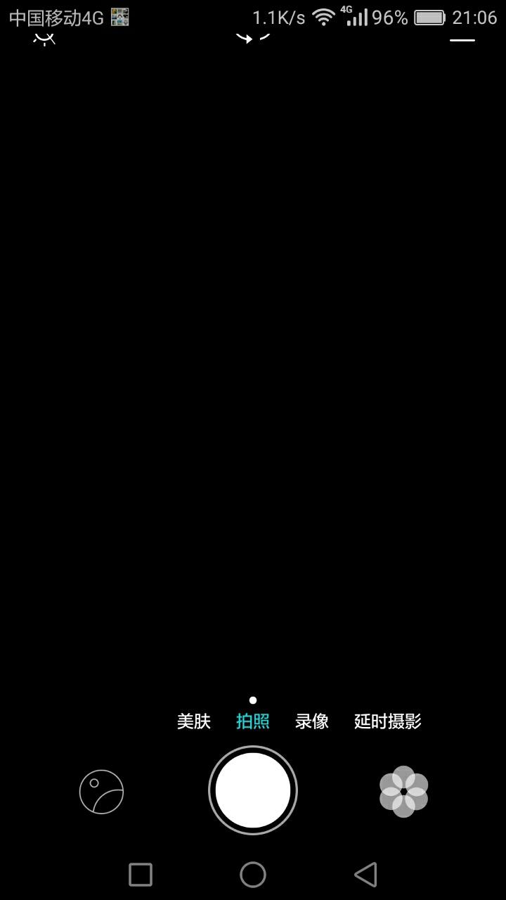 Screenshot_2019-07-21-21-06-24.png