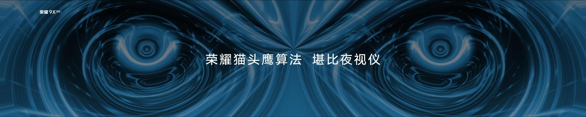 浩克胶片中文版0723-1322整合版-等价格.087.jpeg