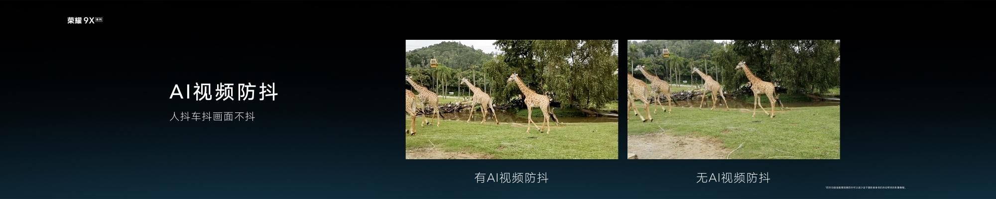 浩克胶片中文版0723-1322整合版-等价格.097.jpeg