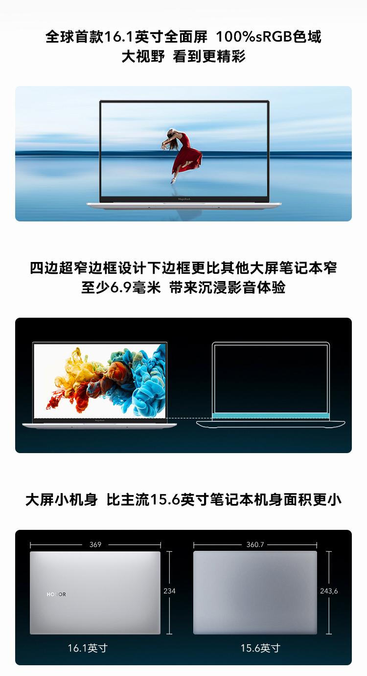 电脑一张图_02.jpg