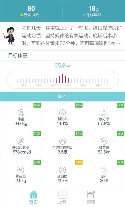 Screenshot_20190723_213824.jpg