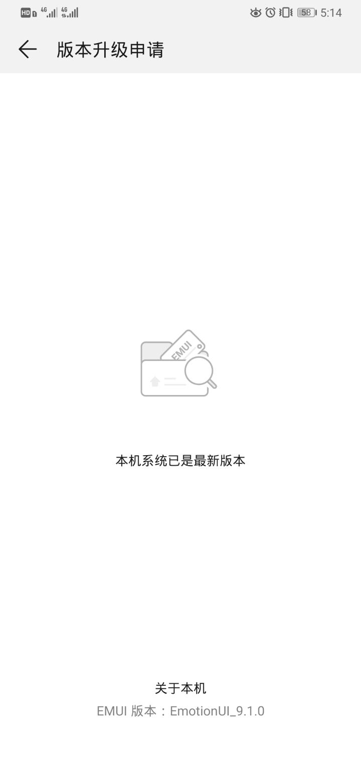 Screenshot_20190724_171446_com.huawei.phoneservice.jpg
