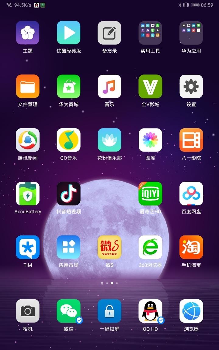 Screenshot_20190725_065914_com.huawei.android.launcher.jpg