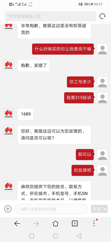 Screenshot_20190725_093709_com.android.browser.jpg