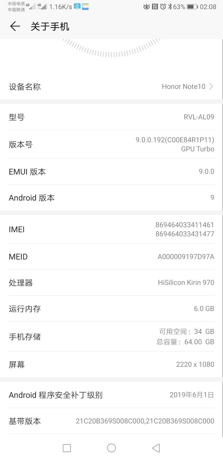 Screenshot_20190726_020817_com.android.settings.jpg