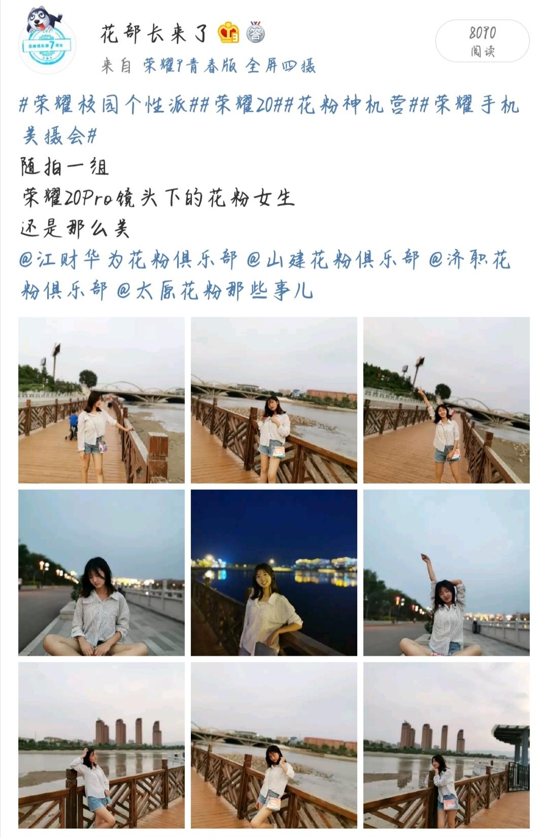 Screenshot_20190726_180058.jpg
