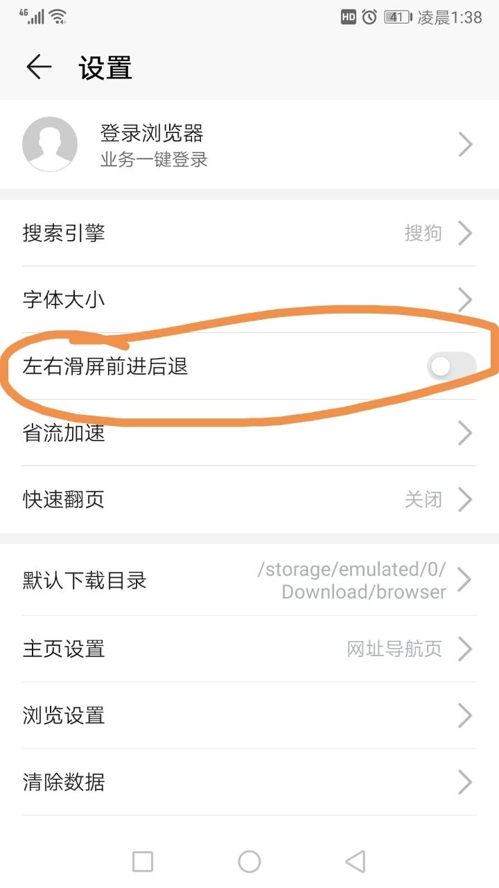 Screenshot_20190727_013850.jpg
