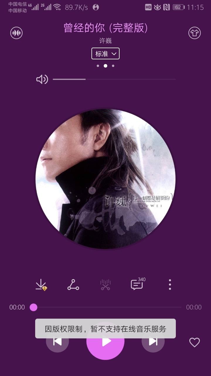 Screenshot_20190727_111516_com.android.mediacenter.jpg