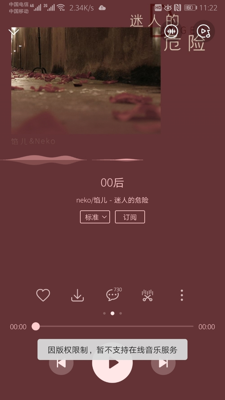 Screenshot_20190727_112217_com.android.mediacenter.jpg
