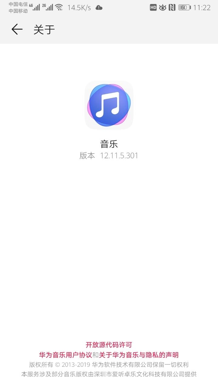 Screenshot_20190727_112246_com.android.mediacenter.jpg