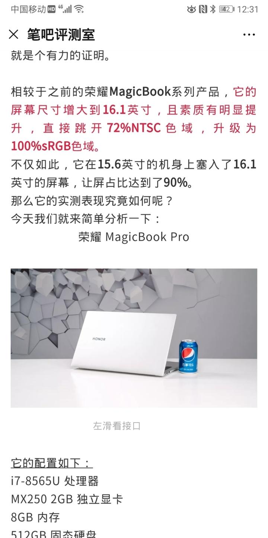 Screenshot_20190727_123133_com.tencent.mm.jpg