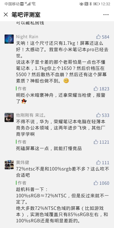 Screenshot_20190727_123207_com.tencent.mm.jpg