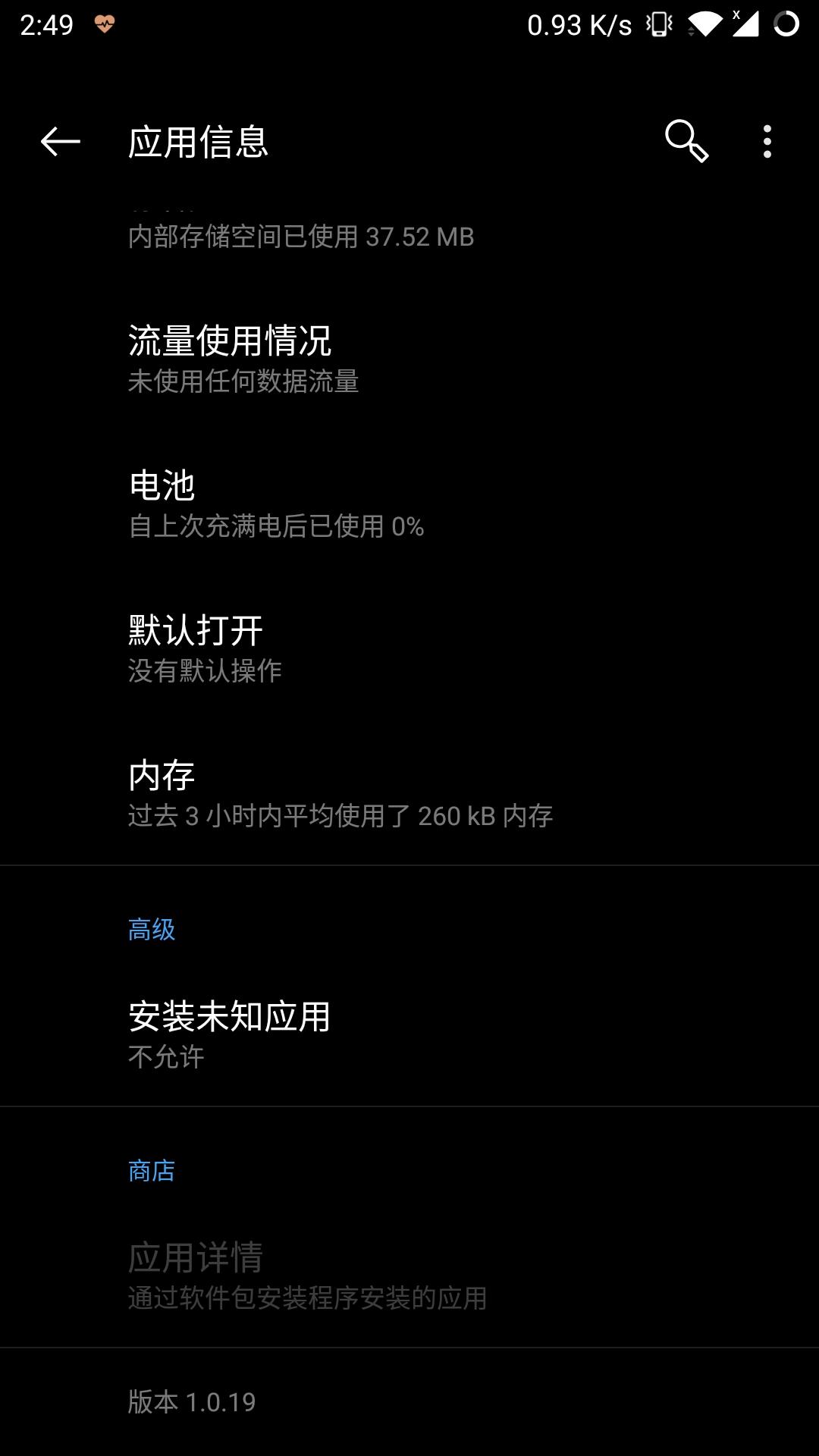 Screenshot_20190727-144957.jpg