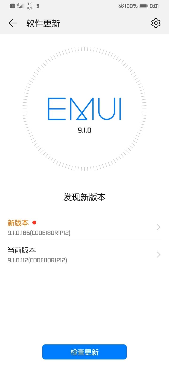 Screenshot_20190727_200134_com.huawei.android.hwouc.jpg