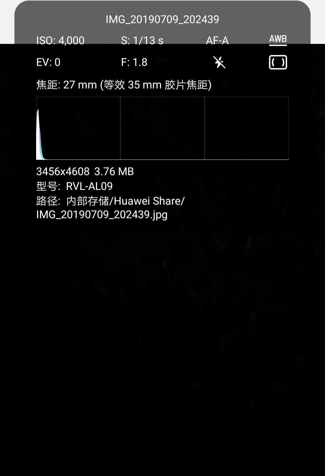 Screenshot_20190727_135439.jpg