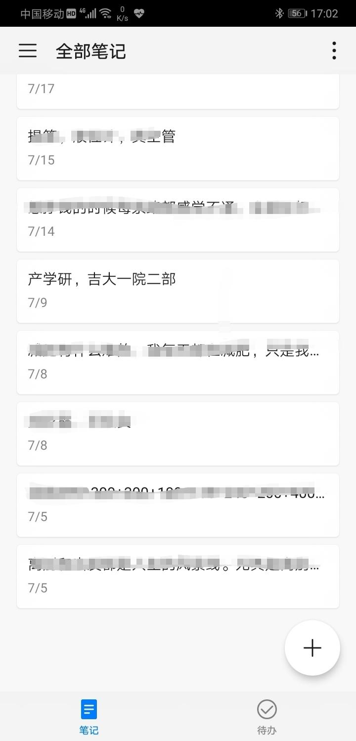 Screenshot_20190728_170329.jpg